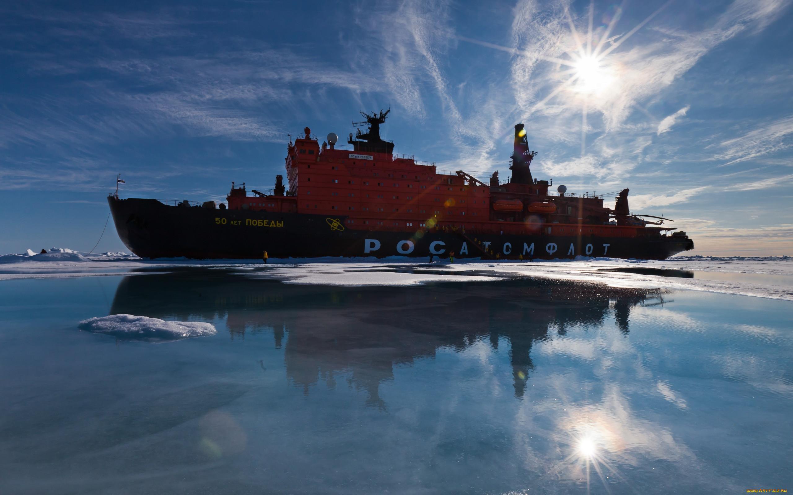 корабли ледоколы фотографии начинает просто